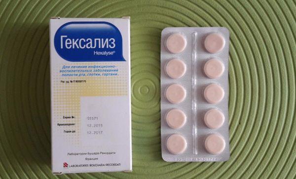 Гексализ таблетки