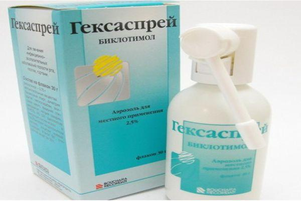 препарат гексаспрей