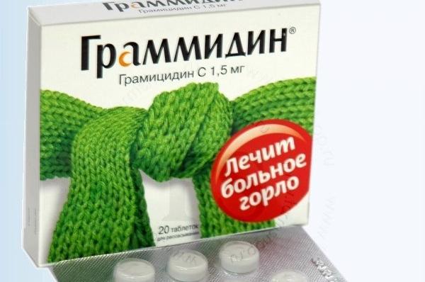 препарат грамицидин с