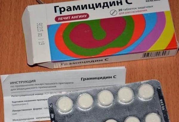 таблетки препарата грамицидин с
