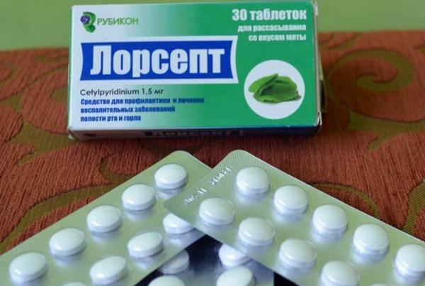 таблетки лорсепта