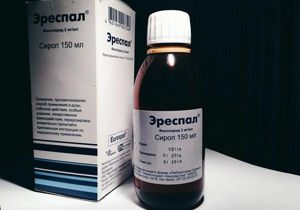 упаковка препарата эреспал