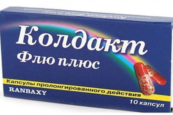 препарат колдакт
