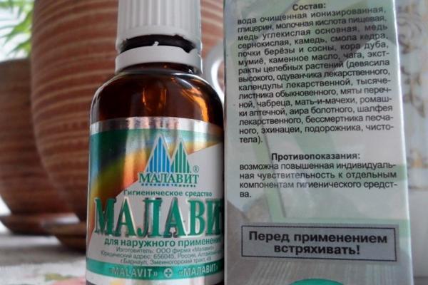 состав препарат малавит