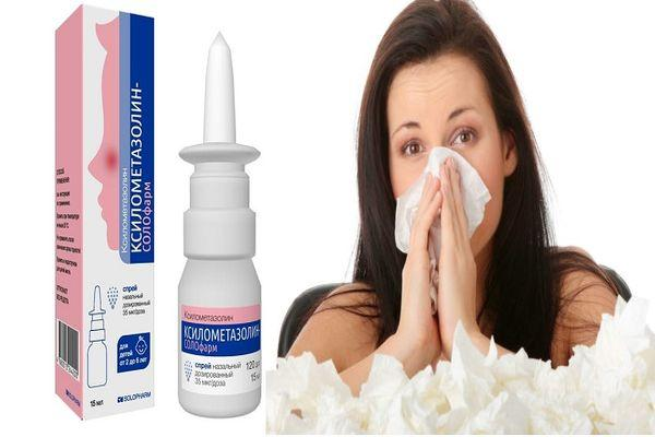 препарат ксилометазолин