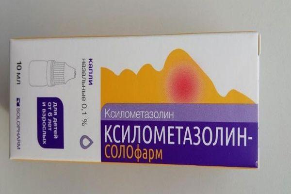 препарат для носа