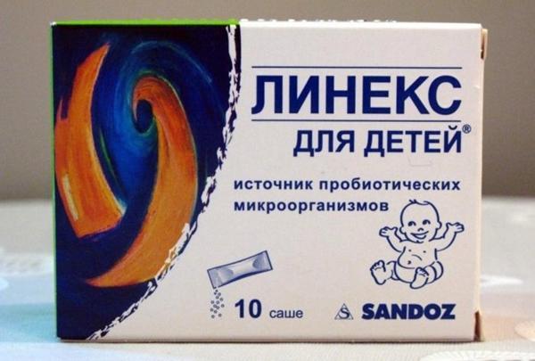 детский линекс