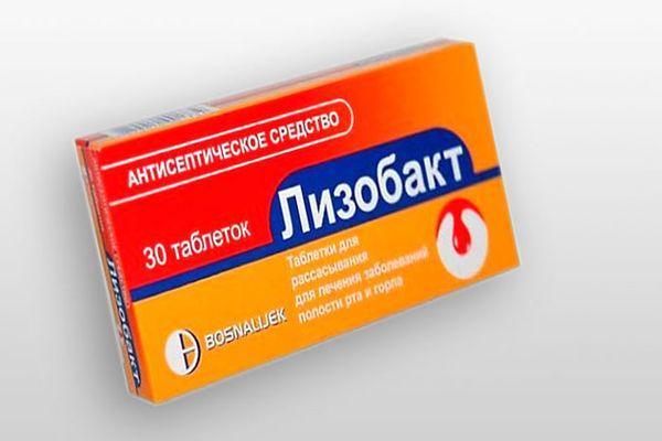 препарат лизобакт