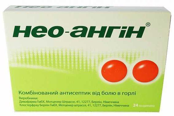 антисептик нео ангин