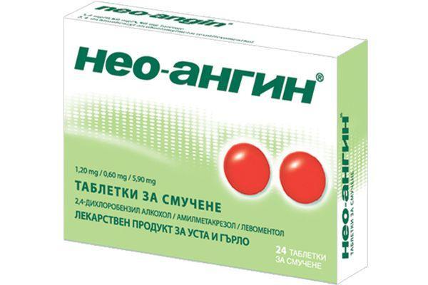 препарат нео ангин