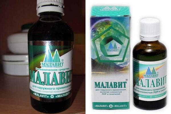 раствор малавита