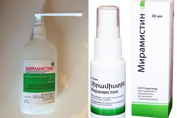 формы выпуска препарата мирамистин