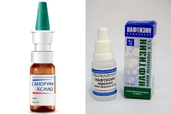 нафтизин и санорин