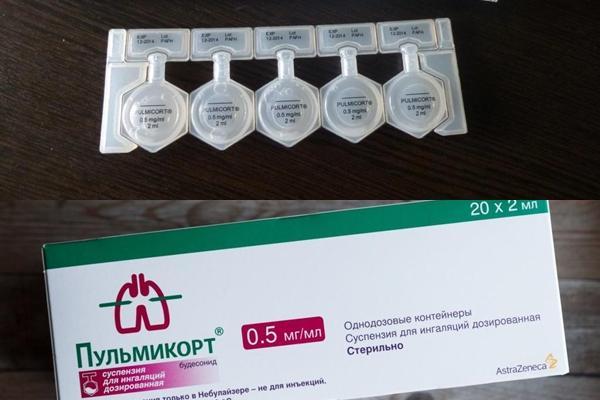 упаковка препарата пульмикорт