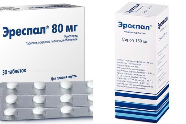 сироп и таблетки эреспал