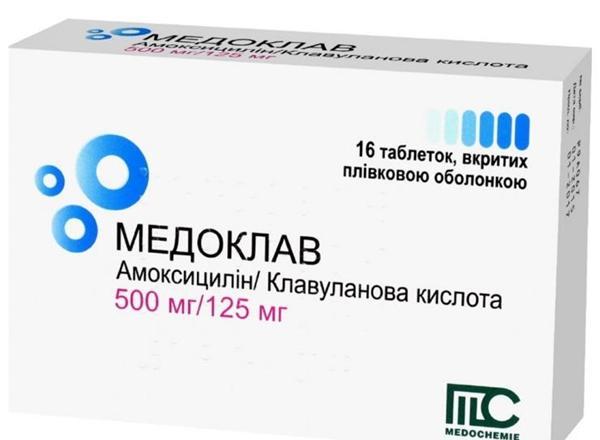 таблетки Медоклав