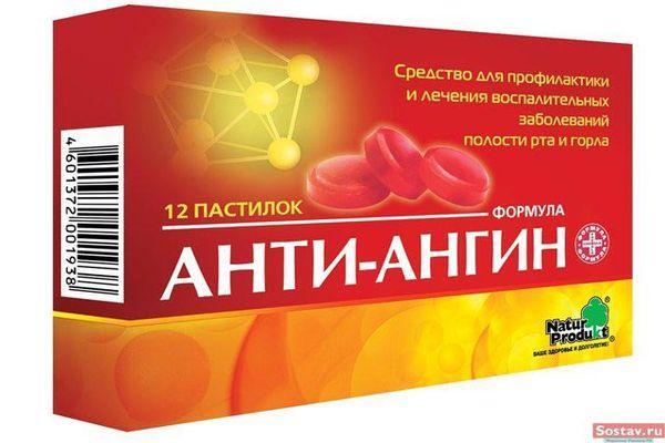 препарат антиангин