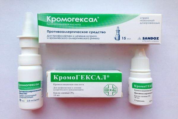 препарат кромгексал