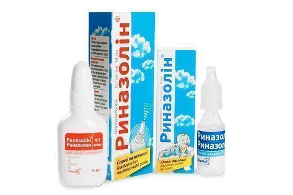 препарат риназолин