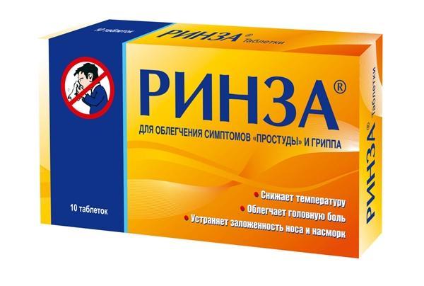 таблетки ринза