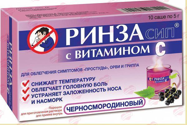 ринза препарат