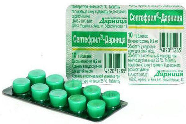 септефрил таблетки
