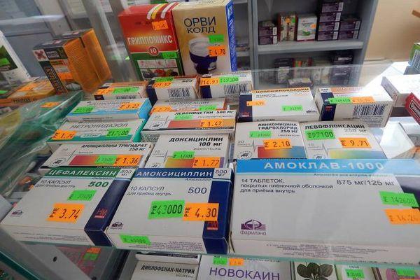 перечень антибиотиков