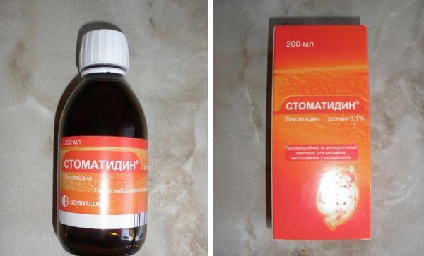 Противовоспалительное лекарство