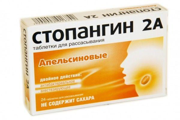 апельсиновые таблетки