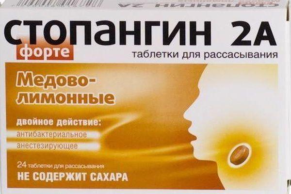 таблетки стопангин