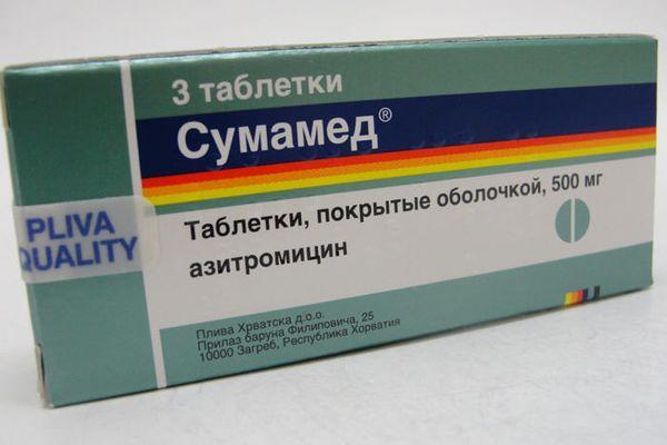 таблетки суммамед