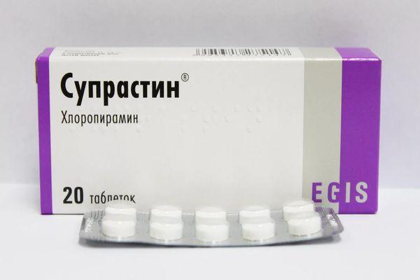 таблетки супрастин