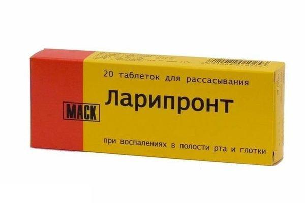 таблетки для рассасывания