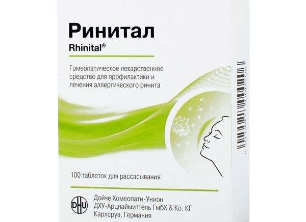 100 таблеток ринитала