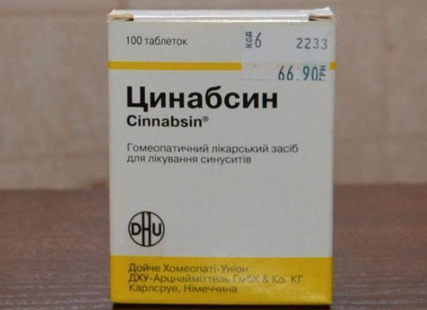 Циннабсин препарат
