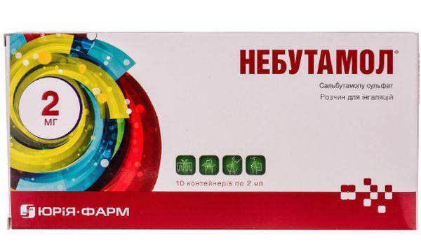 Препарат Небутамол