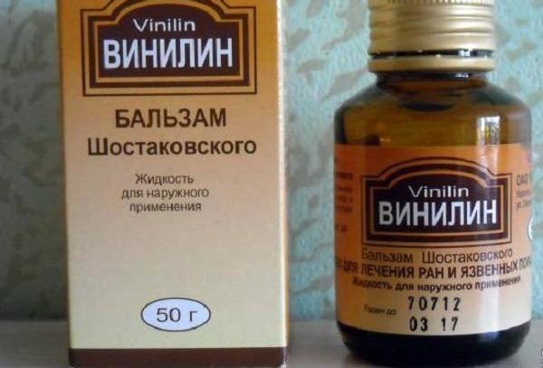 упаковка препарат винил