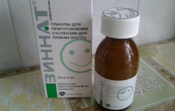 антибиотик Зиннат