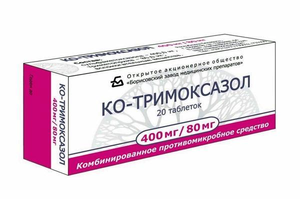 таблетки ко тримоксазол
