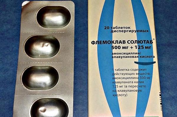 таблетки флемоклав солютаб