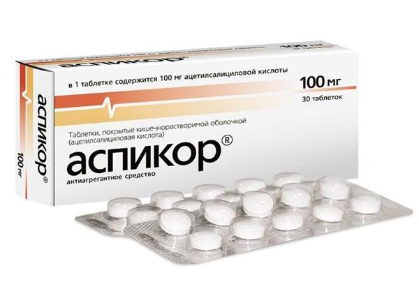 препарат аспикор