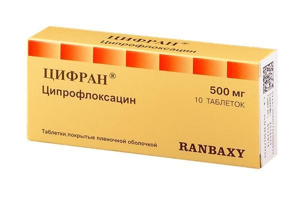 препарат цифран