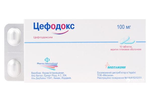 упаковка препарата Цефподоксим