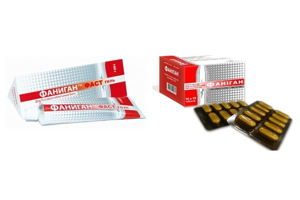 гель и таблетки фаниган