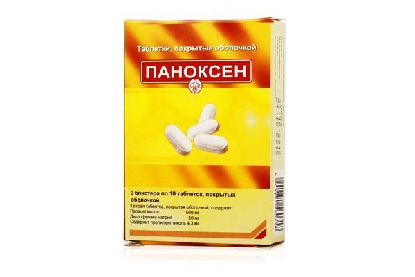 препарат паноксен