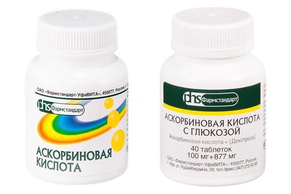 упаковка аскорбиновой кислоты