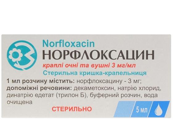 капли норфлоксацин