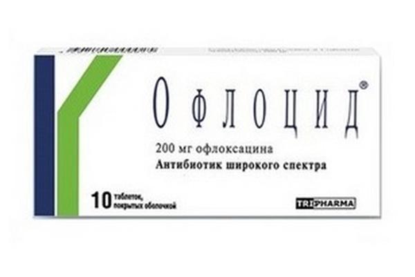 препарат офлоцид
