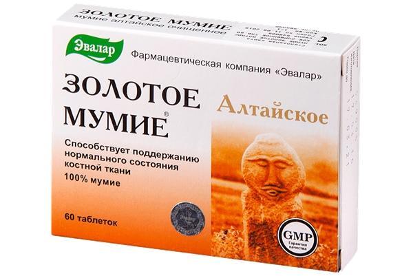 упаковка мумие алтайское