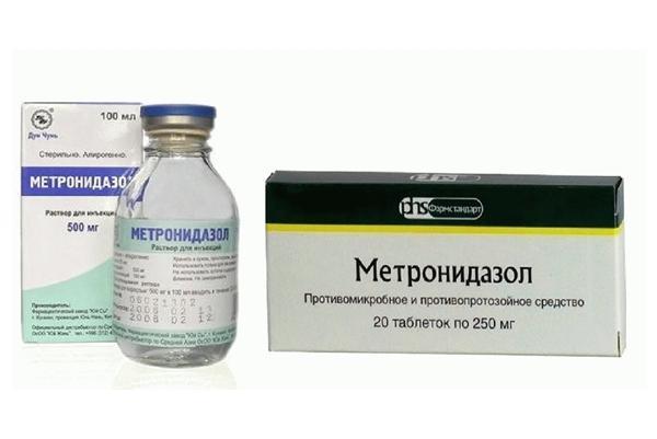 формы выпуска препарата Метронидазол
